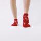 Flamengo Sneakers »3«